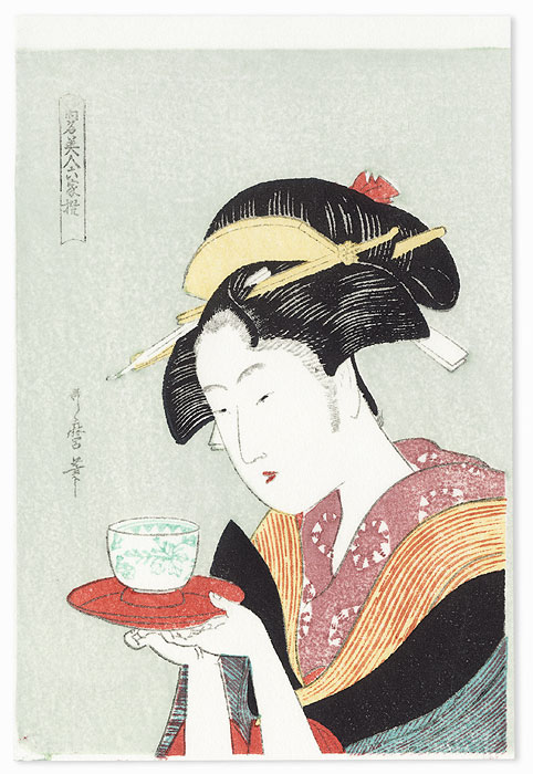 Appearing Again; Naniwaya Okita by Utamaro (1750 - 1806)