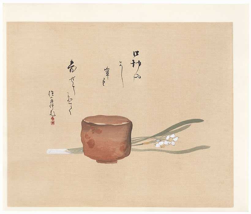 Tea Bowl and Narcissus by Shin-hanga & Modern Artist (not read)
