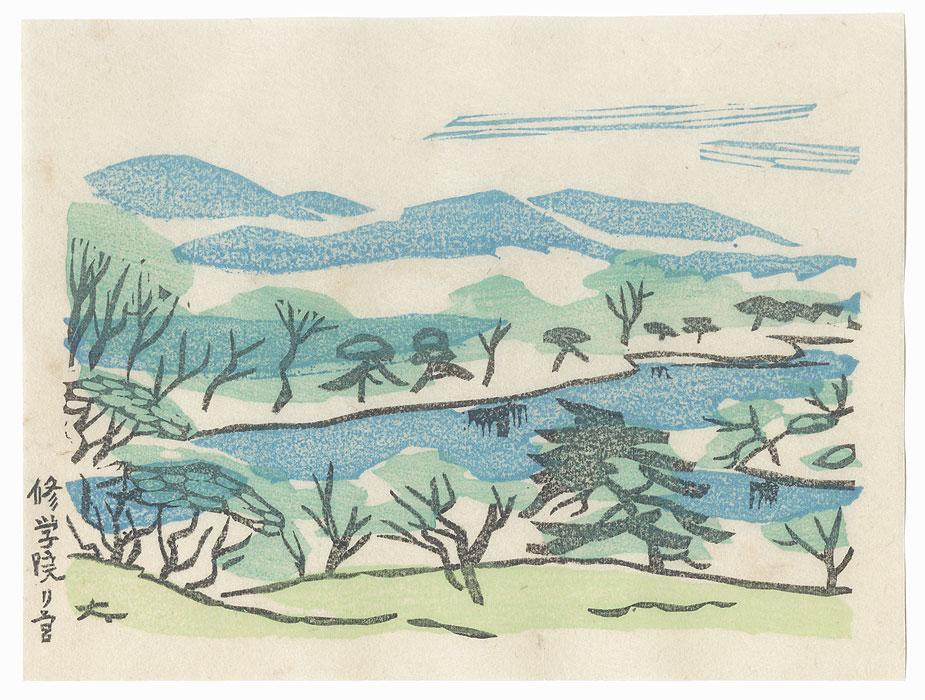Shugakuin Imperial Villa, 1955 by Tasaburo Takahashi (1904 - 1977)