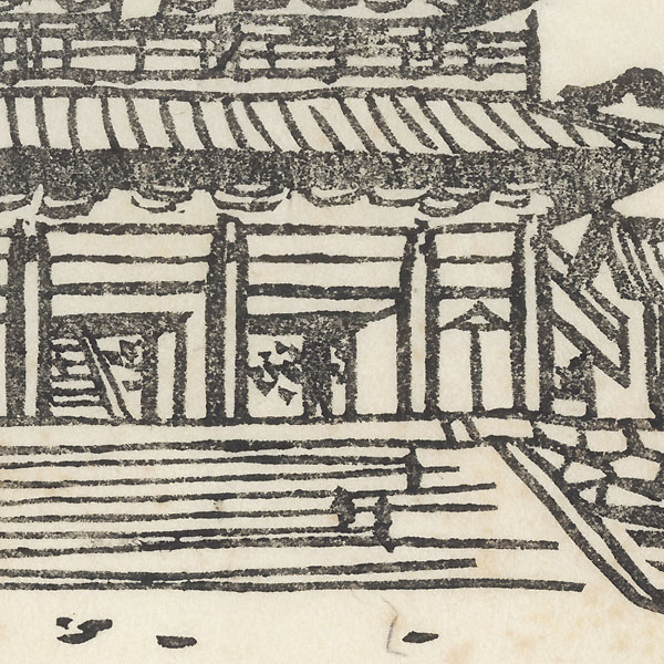 Chion-in Temple, 1955 by Tasaburo Takahashi (1904 - 1977)