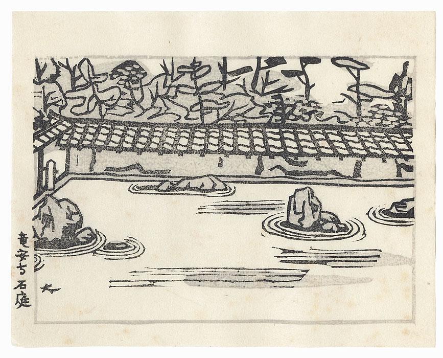 Ryoanji Rock Garden, 1955 by Tasaburo Takahashi (1904 - 1977)
