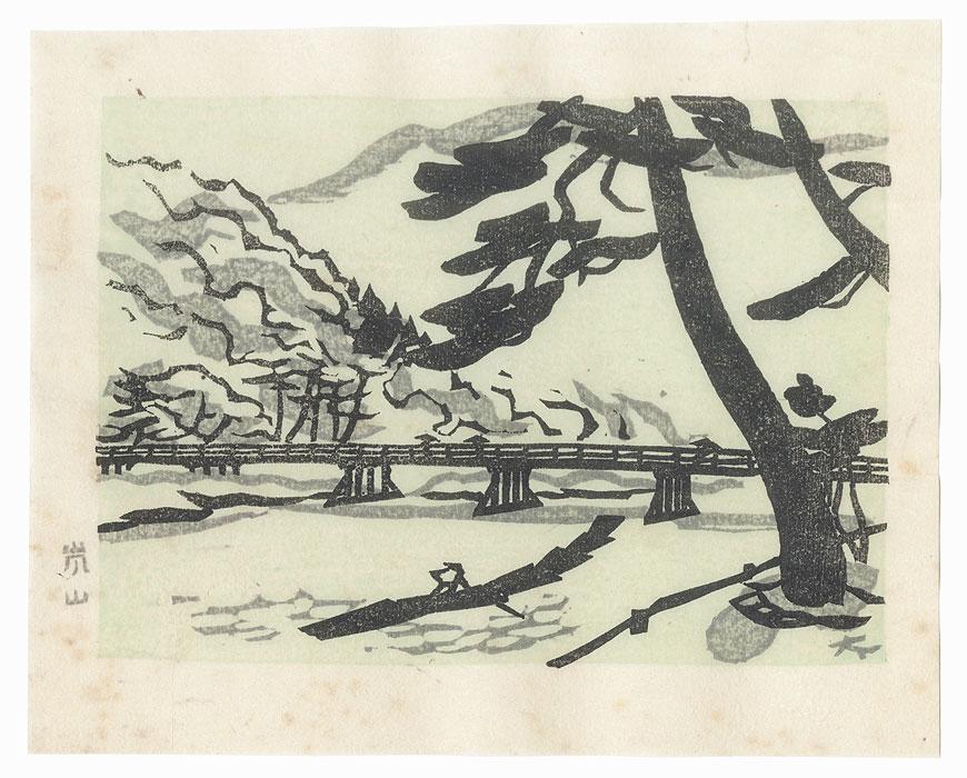 Mt. Arashi (Arashiyama), 1955 by Tasaburo Takahashi (1904 - 1977)