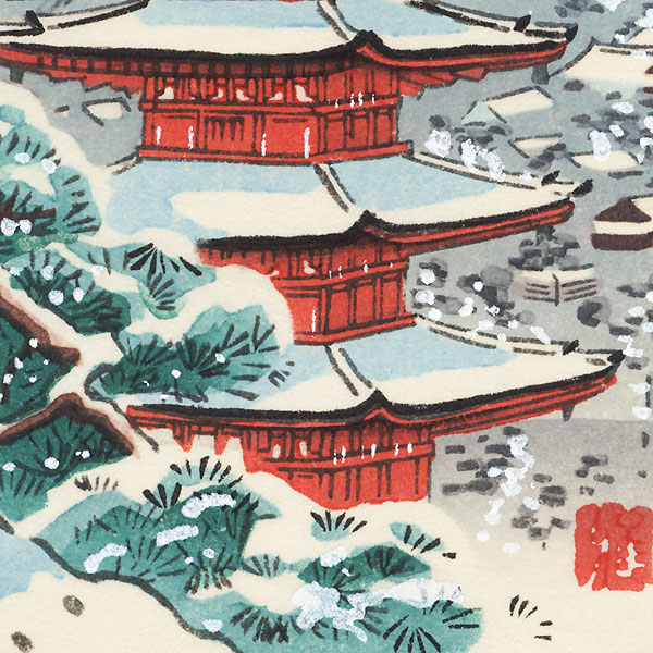 Pagoda in Winter by Shin-hanga & Modern artist (not read)