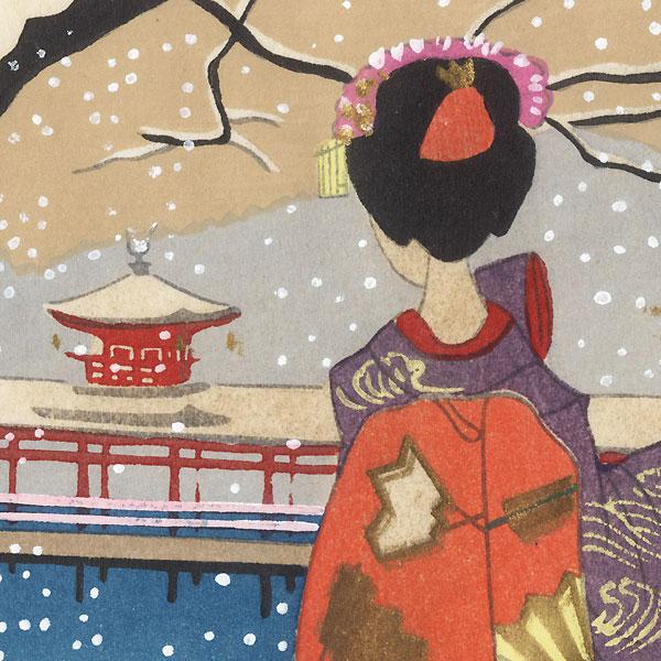 Maiko on a Snowy Day by Shin-hanga & Modern artist (not read)