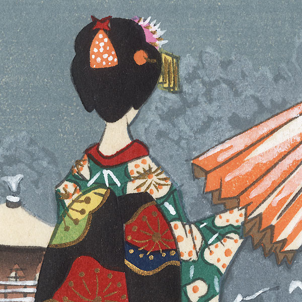 Maiko at the Silver Pavilion by Shin-hanga & Modern artist (not read)