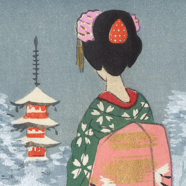 Maiko on a Verandah by Shin-hanga & Modern artist (not read)