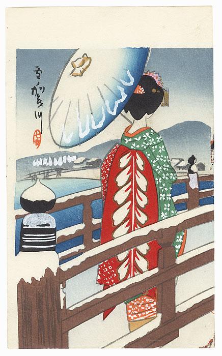 Maiko on a Bridge by Shin-hanga & Modern artist (not read)