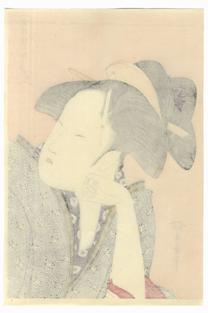 Reflective Love by Utamaro (1750 - 1806)