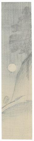 Mountain Path under a Full Moon Tanzaku Print by Shin-hanga & Modern artist (unsigned)