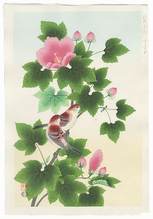 Sparrow and Cotton Rose by Shizuo Ashikaga (1917 - 1991)