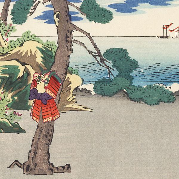 Bunraku Puppet Stage Setting  by Konobu (1914 - 1999)