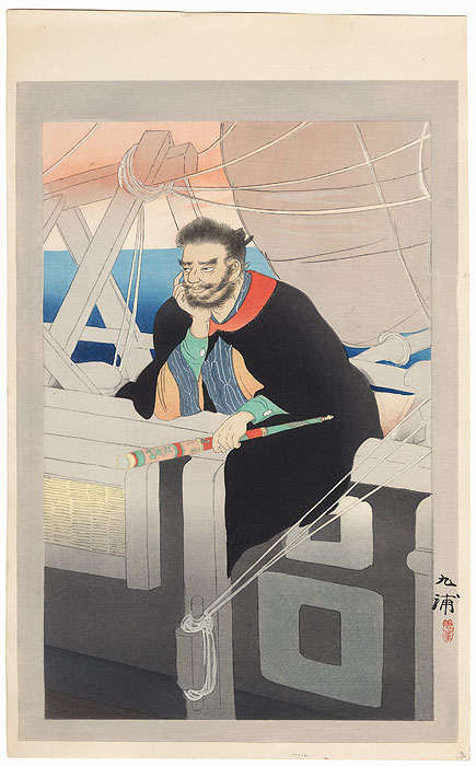 The Sailor Kezori Kuemon by Noda Kyuho (1879 - 1971)