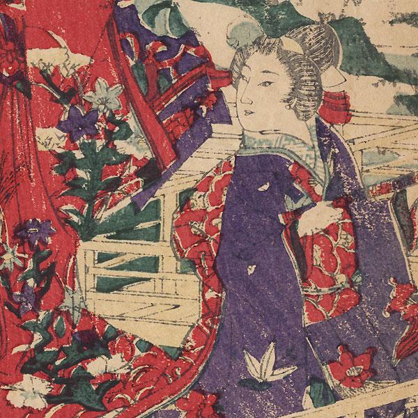 Ultimate Clearance - $14.50 by Nobukazu (1874 - 1944)