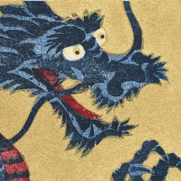 Dragon 4-1, 1993 by Hajime Namiki (born 1947)