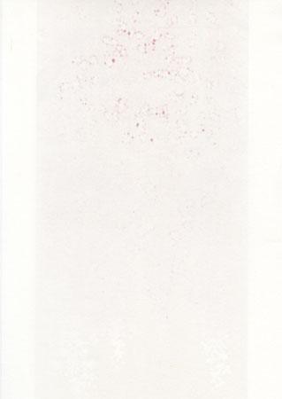 Weeping Cherry 25, 2021 by Hajime Namiki (born 1947)
