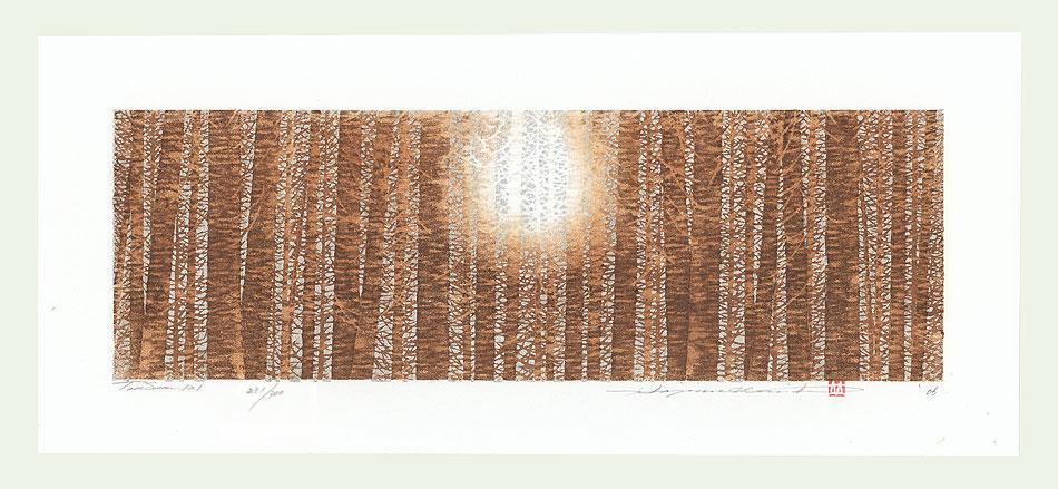 Treescene 121, 2006 by Hajime Namiki (born 1947)
