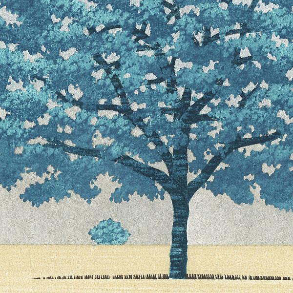 Blue Tree, 2008 by Hajime Namiki (born 1947)