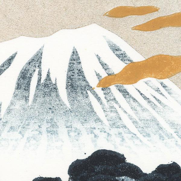 Fuji 18, 2021 by Hajime Namiki (born 1947)