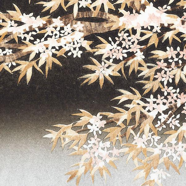 Sakura 7, 2020 by Hajime Namiki (born 1947)