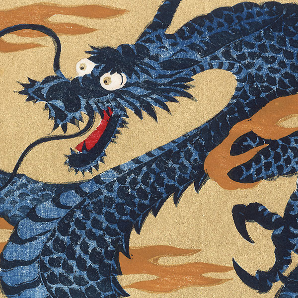 Dragon 12, 2019 by Hajime Namiki (born 1947)