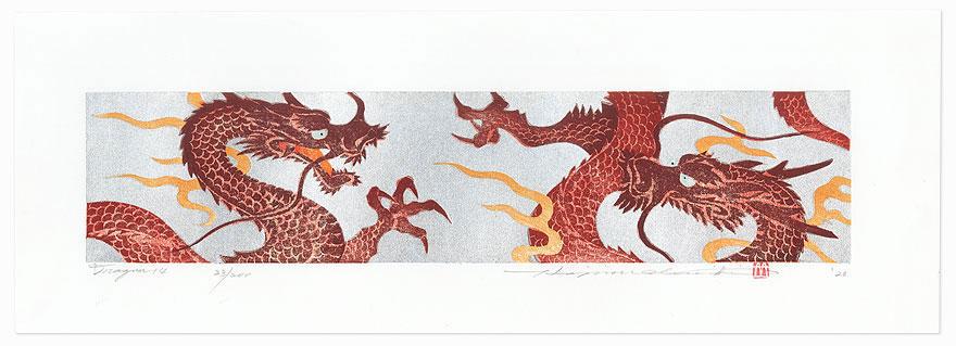 Dragon 14, 2020 by Hajime Namiki (born 1947)