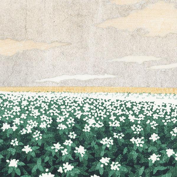 Hill 3, Potato, 2000 by Hajime Namiki (born 1947)
