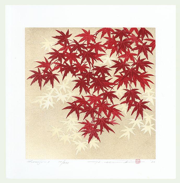 Momiji 1, 2000 by Hajime Namiki (born 1947)