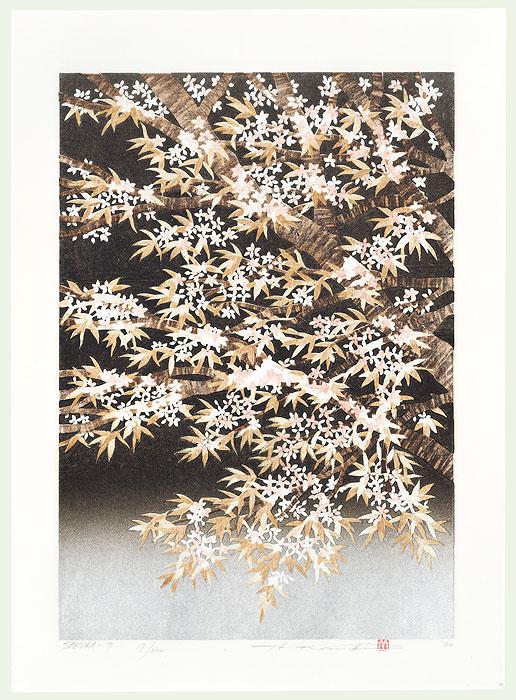 Sakura 7, 2000 by Hajime Namiki (born 1947)