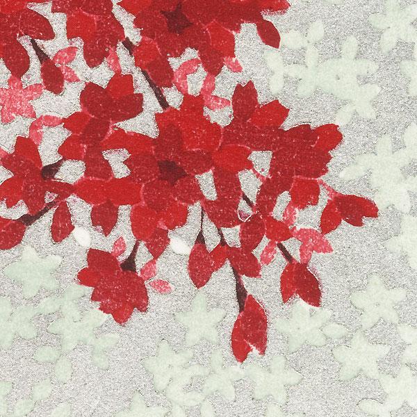Sakura 9, 2021 by Hajime Namiki (born 1947)