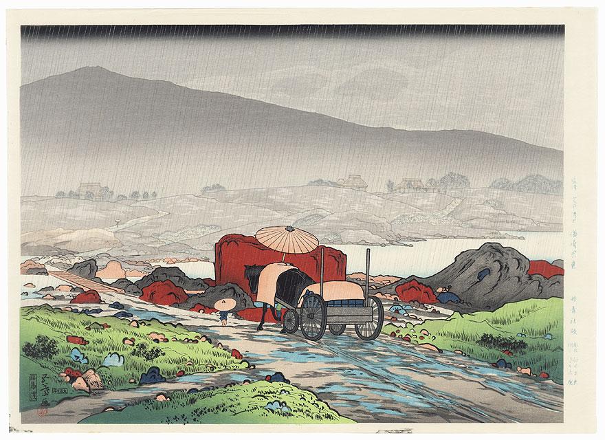 Rain at Yubekei, 1920 - Limited Edition Commemorative Print by Hashiguchi Goyo (1880 - 1921)