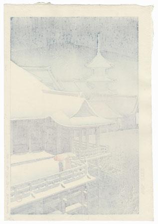 Spring Snow, Kiyomizu Temple, Kyoto, 1932 by Hasui (1883 - 1957)
