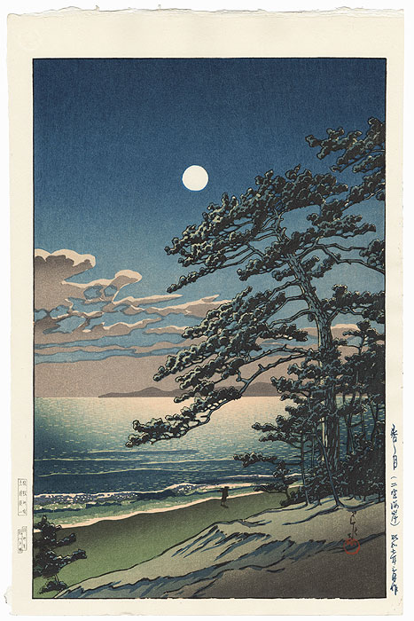 Spring Moon at Ninomiya Beach, 1932 by Hasui (1883 - 1957)