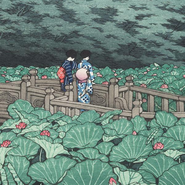 Benten Pond, Shiba, 1929 by Hasui (1883 - 1957)