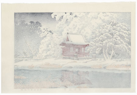 Snow at Inokashira Benten Shrine Precinct (Shato no yuki), 1929 by Hasui (1883 - 1957)