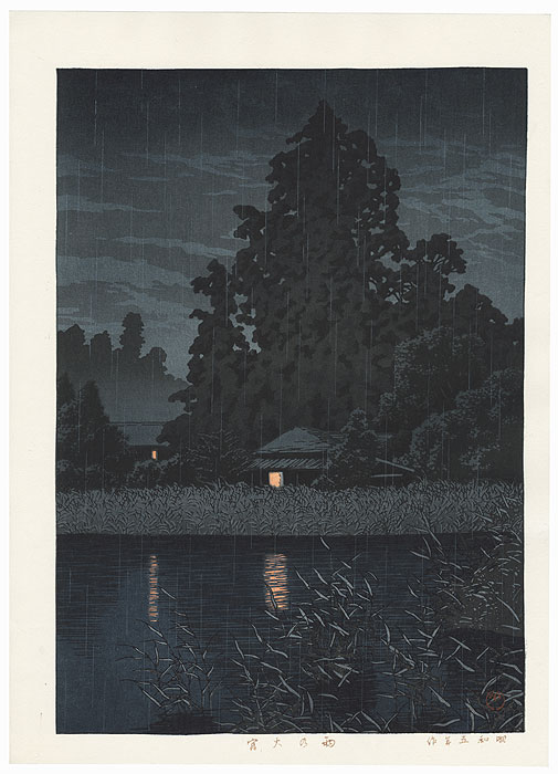 Night Rain at Omiya, 1930 by Hasui (1883 - 1957)