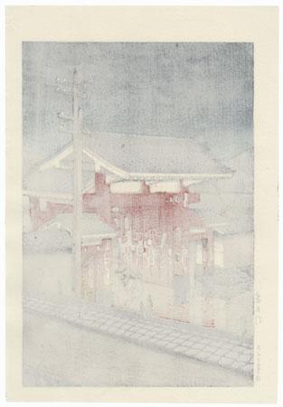 Shiba Great Gate (Shiba Daimon), 1926 by Hasui (1883 - 1957)