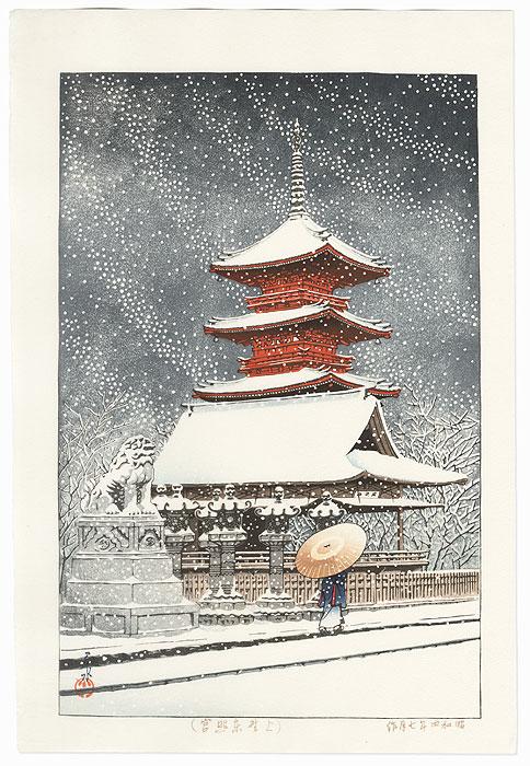 Snow at Ueno, Toshogu Shrine, 1929 by Hasui (1883 - 1957)