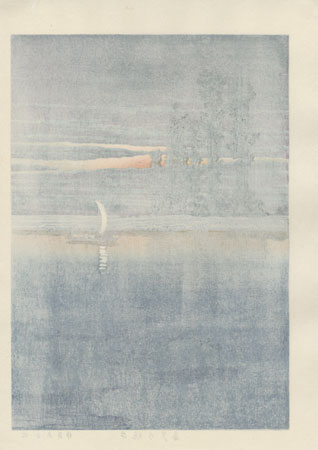 Twilight at Ushibori, 1930 by Hasui (1883 - 1957)