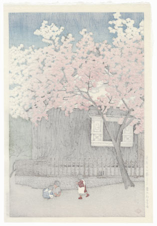 Spring in Mt. Atago, 1921 by Hasui (1883 - 1957)