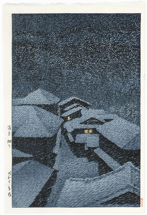 Snowstorm at Hataori, Shiobara, 1946 by Hasui (1883 - 1957)