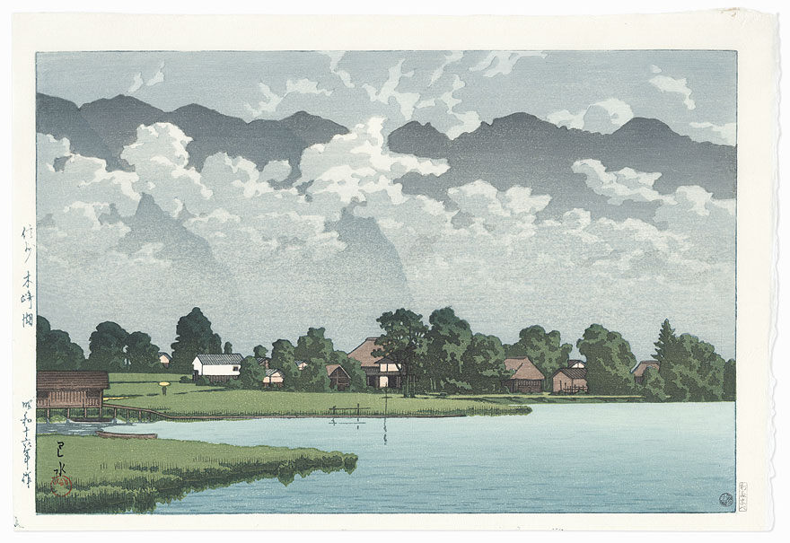 Kizaki Lake, Shinshu, 1941 by Hasui (1883 - 1957)