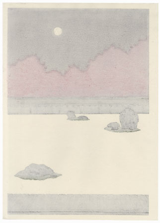 The Autumn Weather is Peaceful but Refreshing (Shurei) by Teruhide Kato (1936 - 2015)