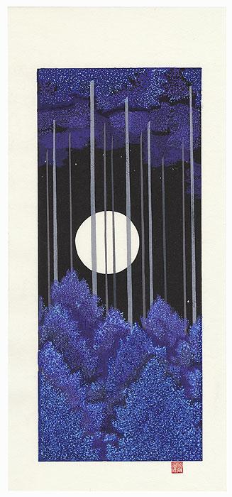 Blue Moon by Teruhide Kato (1936 - 2015)