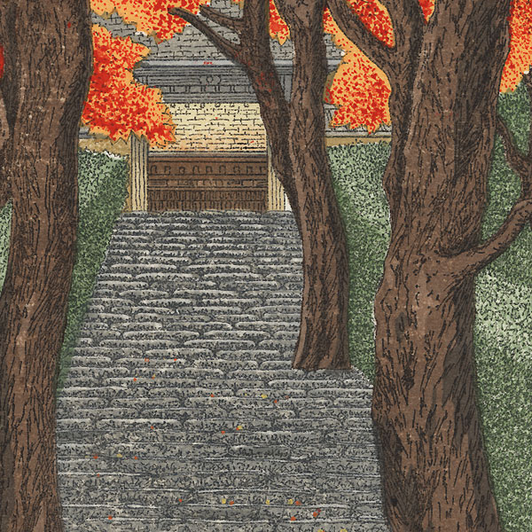 Stairs to Jakko-in Temple by Teruhide Kato (1936 - 2015)