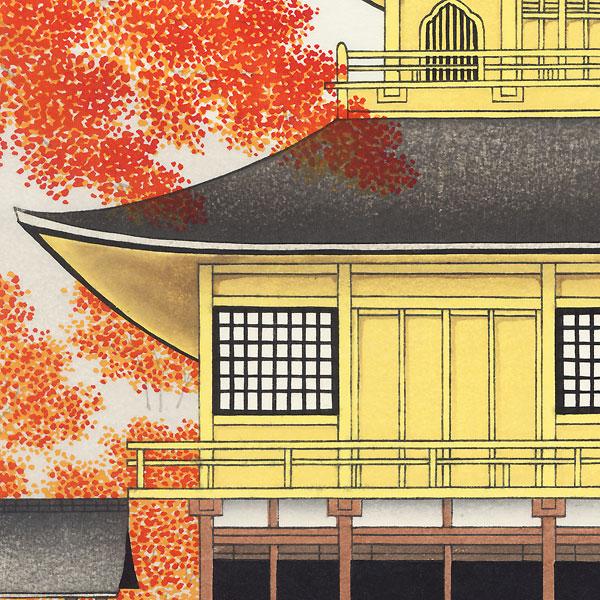 Autumn at the Golden Pavilion (Kinkakuji Shukei) by Teruhide Kato (1936 - 2015)