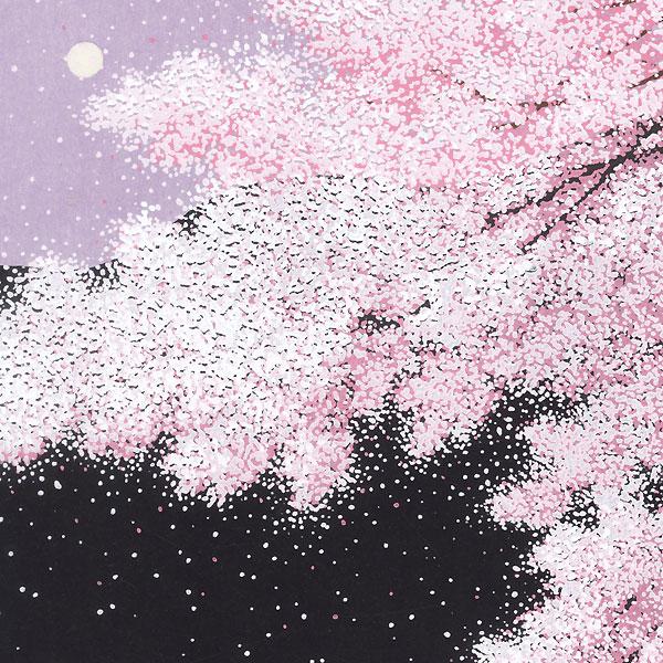 Purple Wind by Teruhide Kato (1936 - 2015)