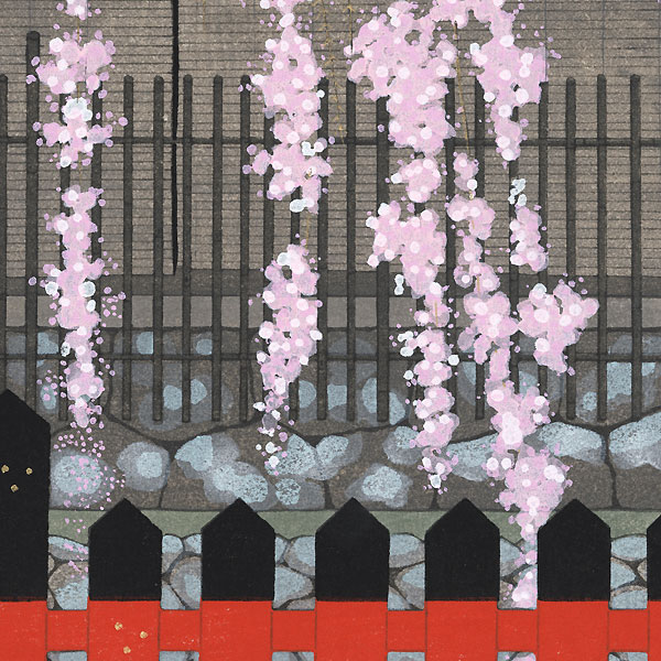 Symphony in Pink by Teruhide Kato (1936 - 2015)