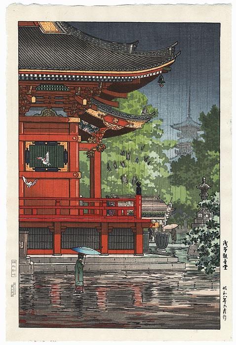 Rain at Asakusa Kannon Temple, 1933 by Tsuchiya Koitsu (1870 - 1949)