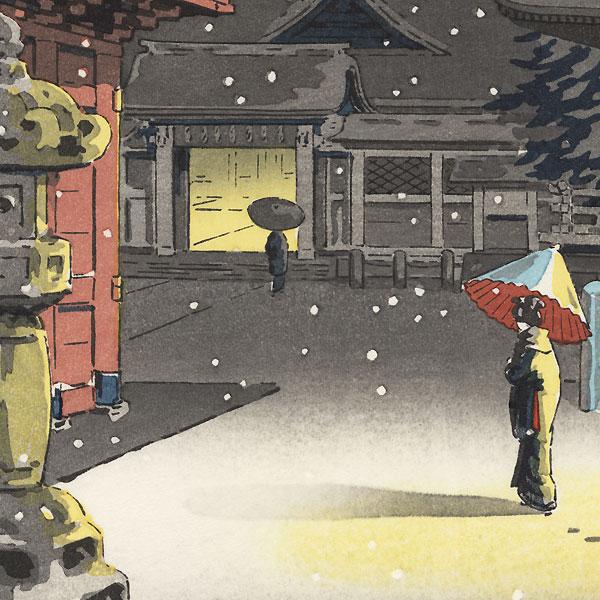 Nezu Shrine, 1934 by Tsuchiya Koitsu (1870 - 1949)