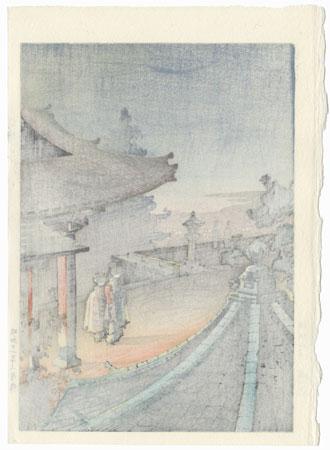 Mii Temple, 1936 by Tsuchiya Koitsu (1870 - 1949)